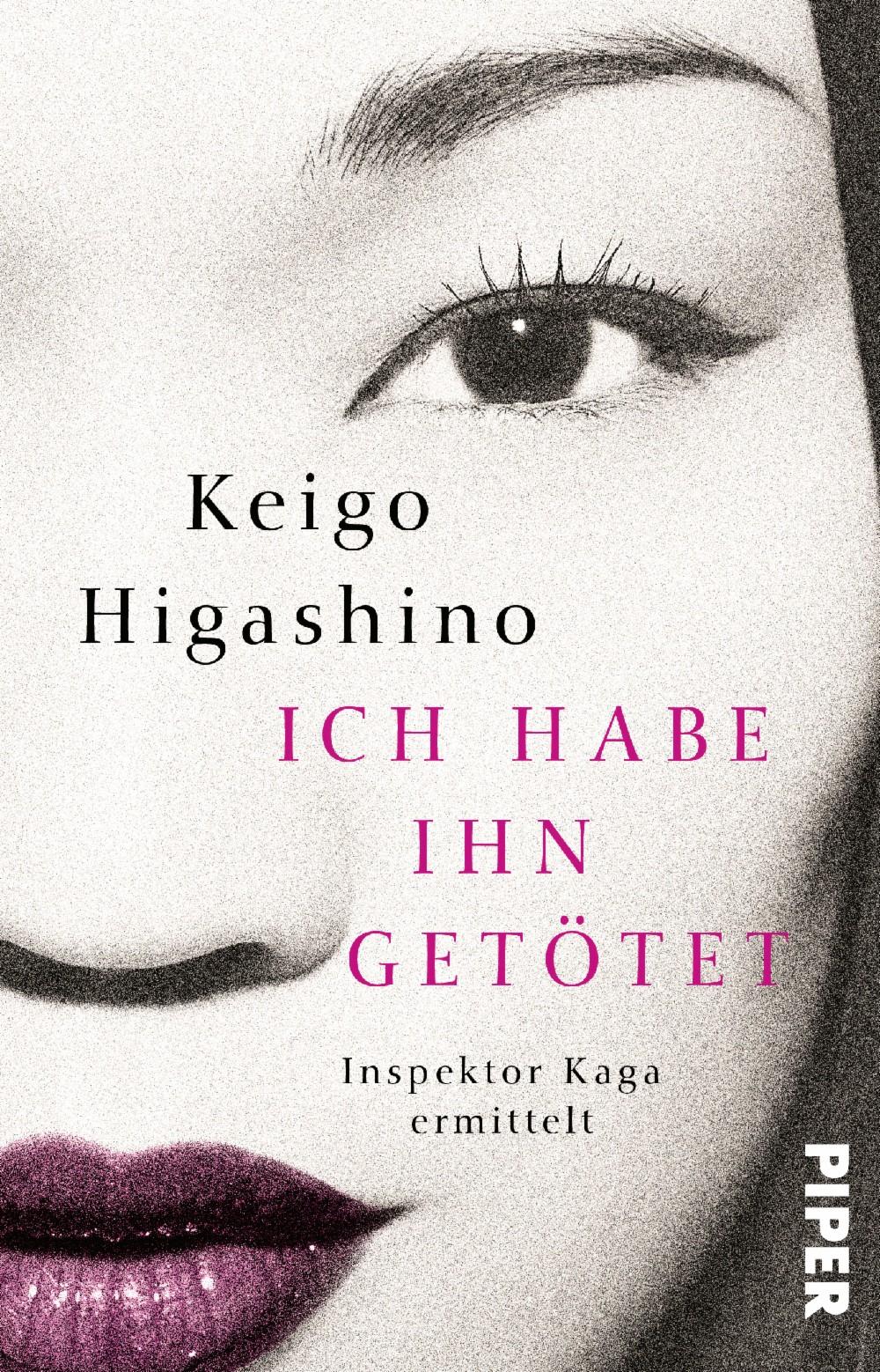 Keigo Higashino, Ich habe ihn getötet