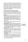 Schön Geld Budget Vorlage Bilder - Entry Level Resume Vorlagen ...
