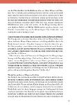 Großartig Essen Und Trinken Setzen Objektive Beispiele Fort Galerie ...