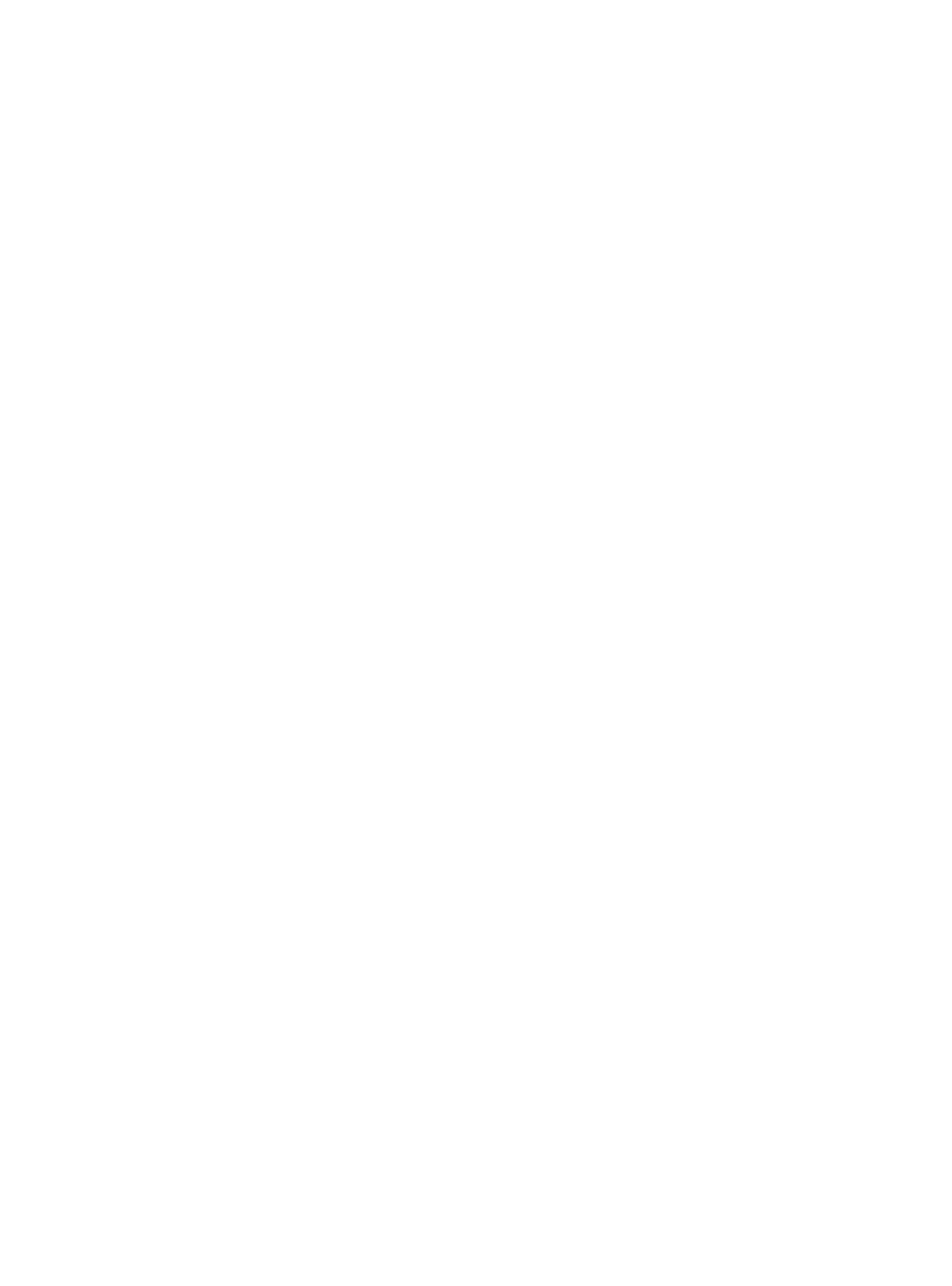 Peter Swanson, Die Gerechte